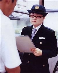 costume/fukei (a police woman) by tomoko sawada