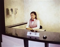 costume/uketsukejo (a receptionist) by tomoko sawada