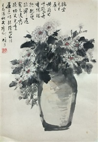 chinese painting by li xiong cai mounted with no frame by li xiongcai