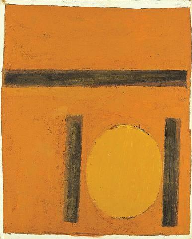 three bar gong 1 by joe tilson