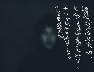 light calligraphy 2 by kyungwoo chun