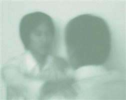 pseudonym 1-1 by kyungwoo chun