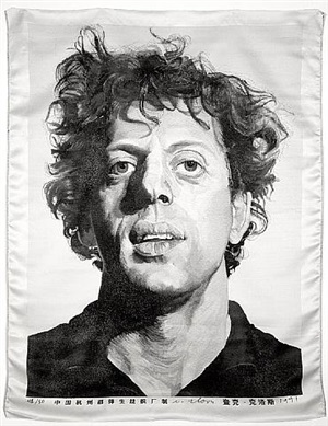 phil by chuck close