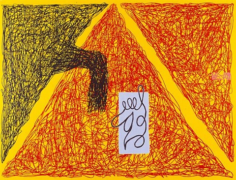 born yesterday by jonathan lasker