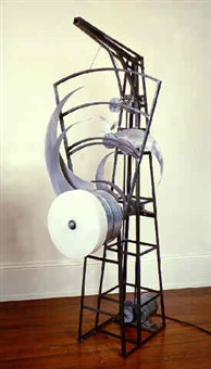 solar wind tower (from the installation entitled,