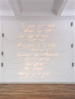 love poem for cf by tracey emin