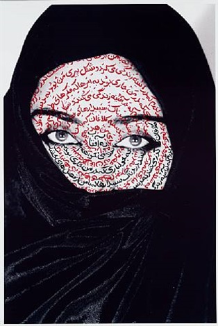 i am its secret by shirin neshat