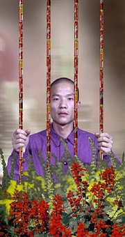prisoner by wang qingsong