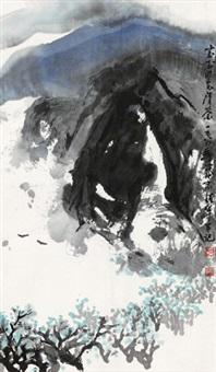 云山雾绕 by zhou shaohua