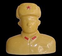 hero (yellow - a cotton-padded cap 2-25) by shen jingdong