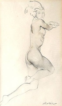 sketch for a flying figure by william russell flint