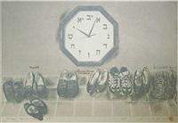 401 diary: april, 18, '99 by tetsuya noda