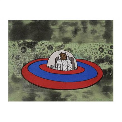 ufo by david huffman