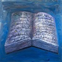 the book by nadia ayari