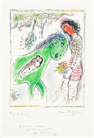 le cheval vert (the green horse) by marc chagall