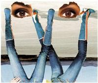 the human eyed double vav or yankee go home! by senol yorozlu