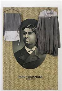 portrait of niko pirosmani (1862-1918) by atul dodiya