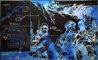 aesthetics of war – blue no. 3 by wang guangyi