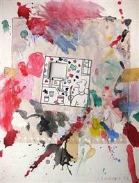 untitled (easel) by joe brainard