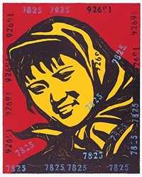 the belief no. 4 by wang guangyi