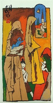 mother ix by maqbool fida husain