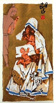 mother xi by maqbool fida husain