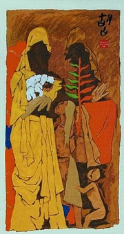 mother xviii by maqbool fida husain