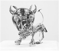 fake cow - melamine by liao yibai