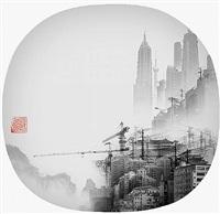 phantom landscape iii - no. 08 by yang yongliang
