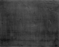 untitled (chalkboard 8) by matthew gamber