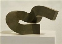 wave by clement meadmore