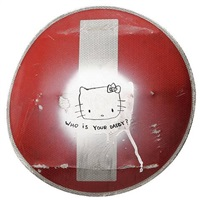 who is your daddy? by tom sachs