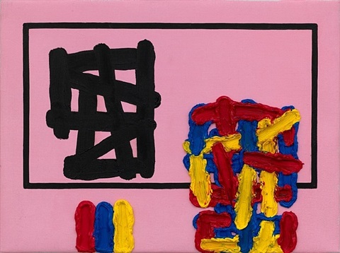 unequal partners by jonathan lasker