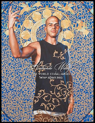 the world stage: israel by kehinde wiley