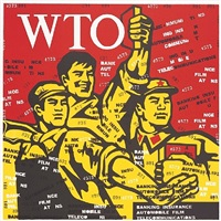 wto by wang guangyi