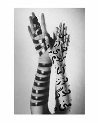hands by shirin neshat