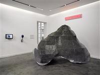 dream stone by sui jianguo
