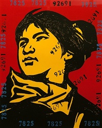 untitled, face of faith series by wang guangyi