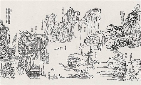 a schema for printmaking an exhibition of printmaking works by chinese masters by xu bing