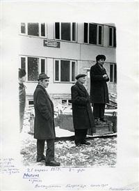 black archive 1968-1979 by boris mikhailov