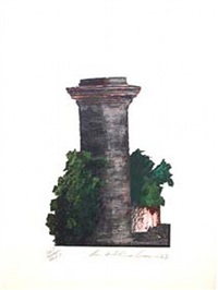 oxford gardens ii (pillar portrait) by ivor abrahams