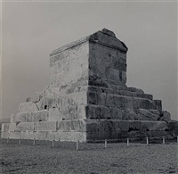 tomb of cyrus the great, pasargadae, iran # 11 by lynn davis