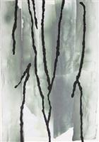 pushkin, no ice by julio rondo