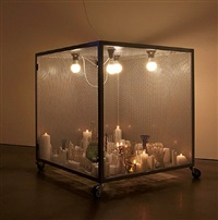 site cube #1 by haegue yang