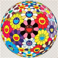 flower ball (kindergarten days) by takashi murakami