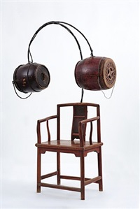 chaise of concentration by chen zhen