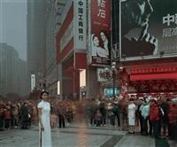 apprehension by chen jiagang