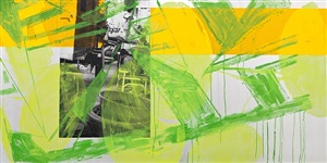 hcmc #1 by paul schwer