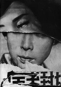 tokyo 1961 william klein by william klein