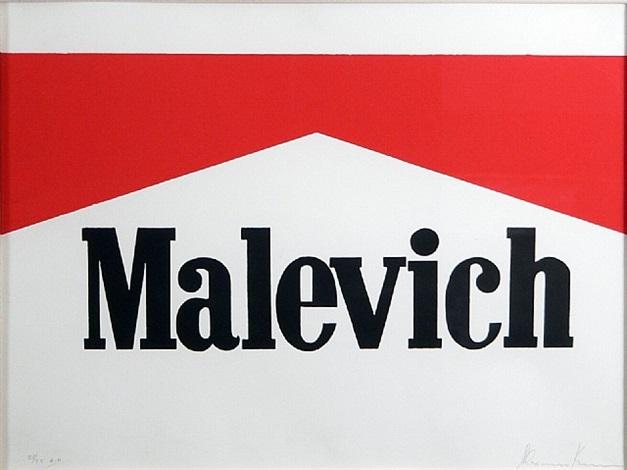 malevich marlboro by alexander kosolapov